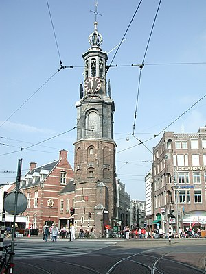 Muntplein, Amsterdam - Tram lines crisscrossing the Muntplein with the Munttoren tower and Kalverstraat shopping street in the background