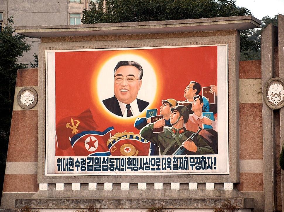 Mural outside Songdowon Hotel, Wonsan, North Korea - panoramio