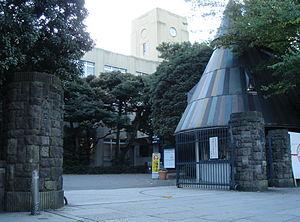 Musashi University - Musashi University