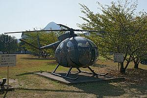 Museum of JGSDF Camp Zentsuji Kagawa Pref06n.jpg