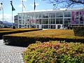 Musikhusparken 02.JPG