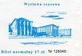 Muzeum Nar. Warszawa, ticket.jpg
