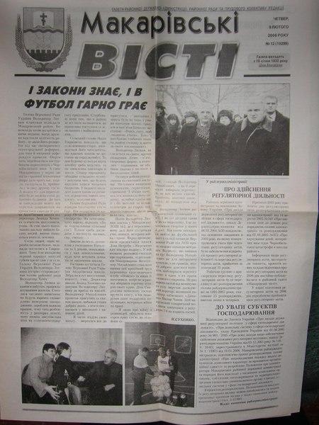 File:Mv-12-2006.pdf