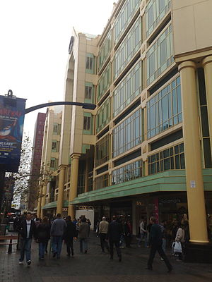 Myer Centre, Adelaide - Image: Myer centre outside