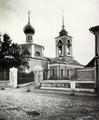 N.A.Naidenov (1882). V3.1.13. Spas na Bozhedomke crop.png