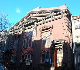 Iglesia Pentecostal La Luz del Mundo (Brooklyn) United States historic place