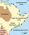 NZ transform (belarusian).png
