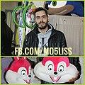 Nabil Mascot Maker from Morocco.jpg