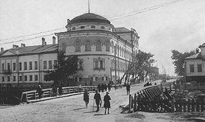 Bolaq - Bridge at Nacmi Street (1920s–1930s)