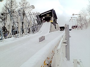 Venues of the 1998 Winter Olympics - Men's singles luge start house (left) and bobsleigh start in 2007. The venue hosted the bobsleigh and luge events for the 1998 Winter Olympics.