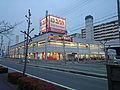 Nankadai Shopping Center 01.jpg