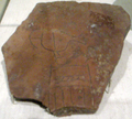Narmer-PotterySherdWithSerekhAndName MuseumOfFineArtsBoston.png