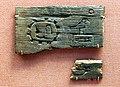 Narmer tablette.jpg
