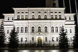 National Bank in Ufa.jpg