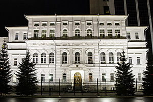 Ufa - National Bank of Bashkortostan