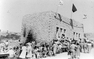 Netiv HaLamed-Heh - Inauguration ceremony, Nativ HaLamed-Heh, August 1949