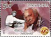 Naushad 2013 stamp of India.jpg