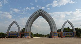 Naypyidaw -- Water Fountain Garden.JPG