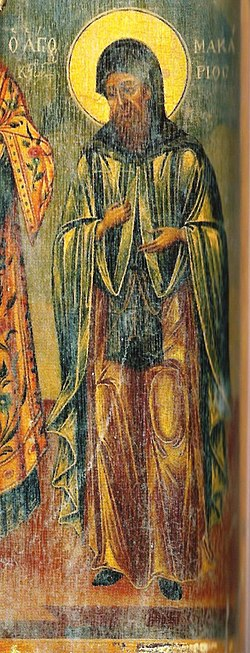 Nephon II of Constantinople Icon Crop.jpg