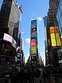 New York 2016-05 14.jpg