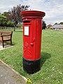 Newbridge Main Road post box.JPG