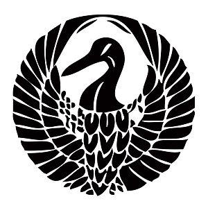 Nichiren Shōshū - Image: Nichiren Shoshu logo