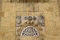 Nigde Hudavent Hatun mausoleum 1281.jpg
