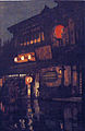 Night in Kyoto (5759026225).jpg