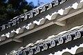 Nijo Castle 171206 (38416948964).jpg