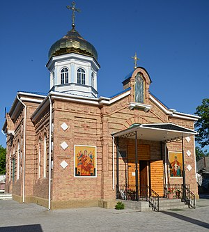 Nikopol, Ukraine - Old Old Believers' Church in Nikopol