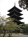 Ninna-ji National Treasure World heritage Kyoto 国宝・世界遺産 仁和寺 京都46.JPG