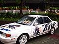 Nissan Sentra itasha of Mio Akiyama, K-On! at FF16 20100725.jpg