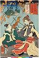 No. 56 Mieji 美江寺 (BM 2008,3037.14756).jpg