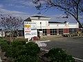 North Ashley Center, Valdosta.JPG