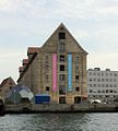 North Atlantic House (Copenhagen).jpg