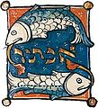 North French Hebrew Miscellany 14ab.s.jpg