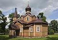Nowa Wola - Church of John the Baptist 03.jpg