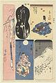 Nummer negen van de Tokaido-Rijksmuseum RP-P-1962-375.jpeg