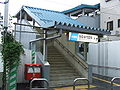 OER Setagaya-Daita station South.JPG