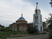 Oboyan Church.jpg