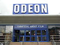 Odeon merry hill.jpg