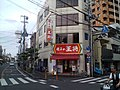 Ohsho-Izumi002.JPG