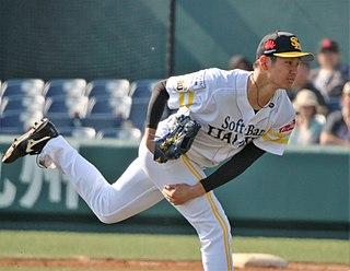 Kotaro Otake Japanese baseball player