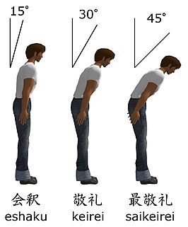 Bowing in Japan - Wikipedia