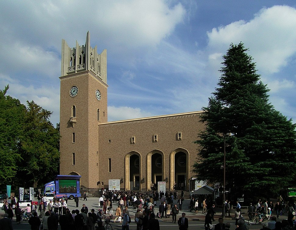 Okuma lecture hall Waseda University 2007-01