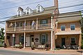 Old Inn, Saint Michaels, Maryland.jpg