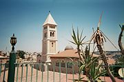 Old Jerusalem Christian Quarter Redeemer Church.JPG
