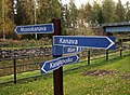 Old Taipale Canal - signs.jpg