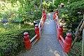 Old Yasuda Garden - Tokyo, Japan - DSC06455.jpg