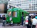 Old tram, Hachiko square.jpg